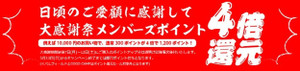 Bnr_point41_4