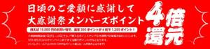 Bnr_point41_5