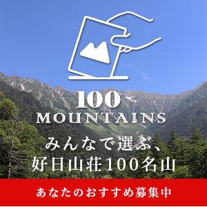 Bnr_mt100_3