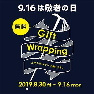 Bnr_wrap