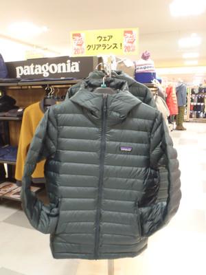 P2030009