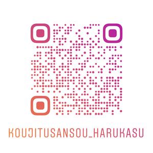 Koujitusansou_harukasu_nametag