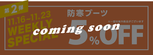 Cp_no2_soon