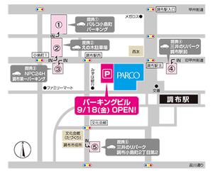 Map140401_150918