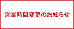 Photo_2_2_2