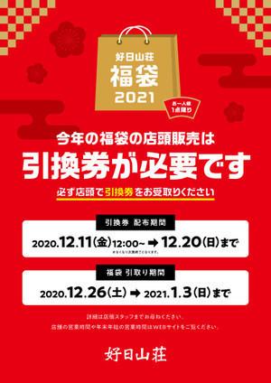 2012_2021_3_2