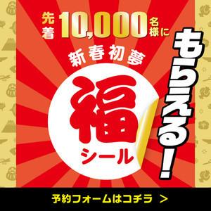 20121080_1080_5_2