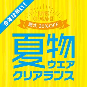 2006_natu_clearance_1040_10401