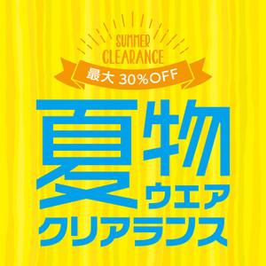 2006_natu_clearance_1040_1040_31