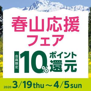 Bnr_2003haruyama_600_2_2