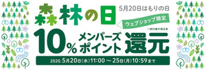 Bnr_2005morinohi_1060_360_3
