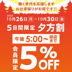 Bnr2010yugatawari1080