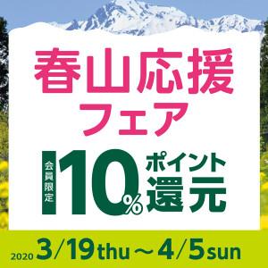Bnr_2003haruyama_600_5