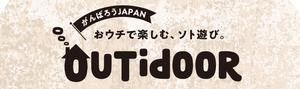 Logo_outidoor01