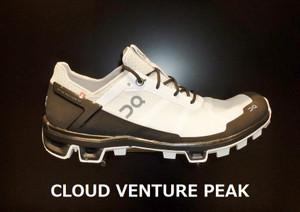 Cloud_peak2