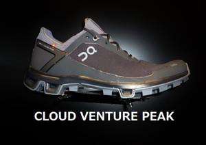Cloud_peak_2