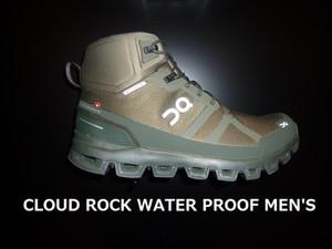 Cloud_rock2