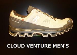 Cloud_venture2_2