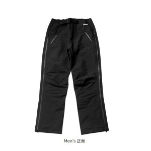 Bailess_alpine_pants_1