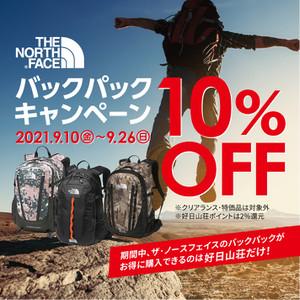 2109tnf_backpack