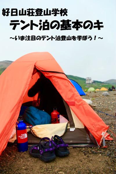 Img_64132_2