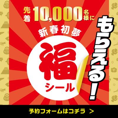 20121080_1080_2