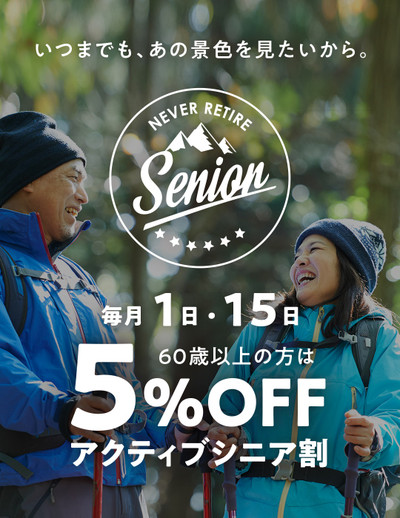Activesenior