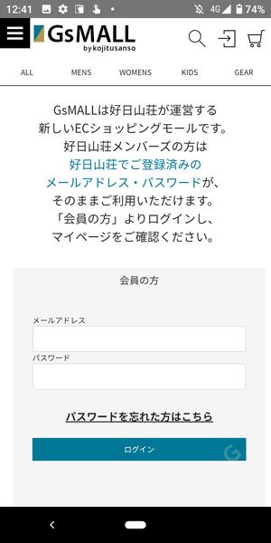 Screenshot_20210410124158