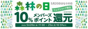 Bnr_2005morinohi_1060_360