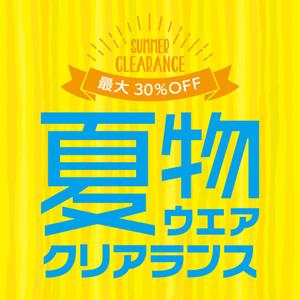 2006_natu_clearance_1040_1040_2