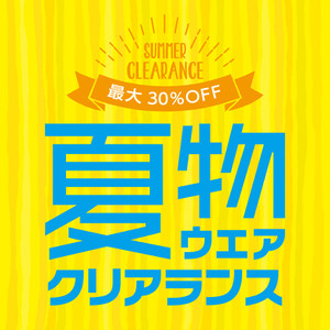 2006_natu_clearance_1040_1040