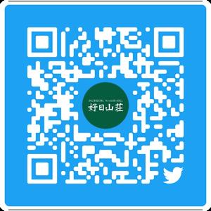 Twiterikebukuro