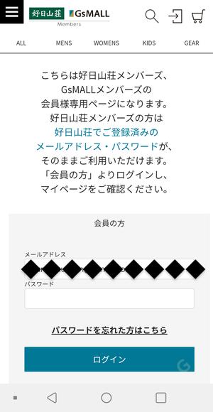 Screenshot_202106191041443