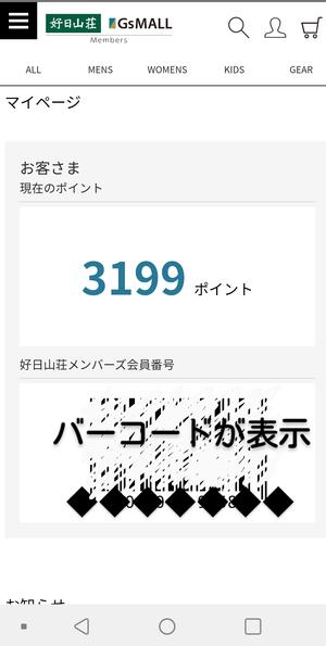 Screenshot_202106191042415
