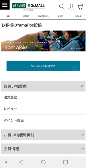 Screenshot_202106191043072