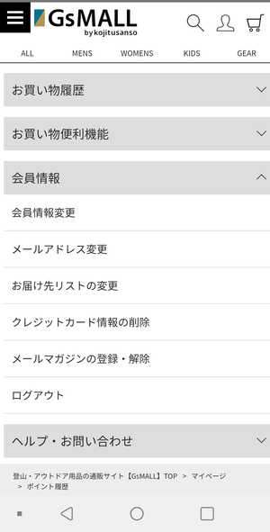 Screenshot_202106191044312