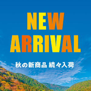 21fw_new_arrival