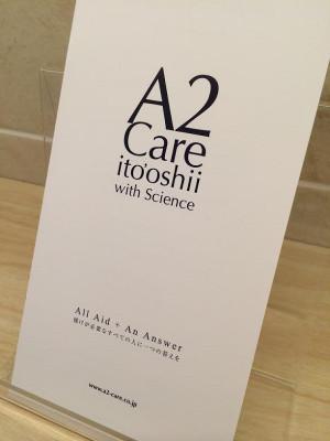 A2care2