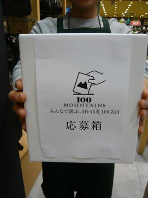 P1000769_2