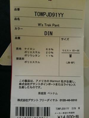 Dcim0441