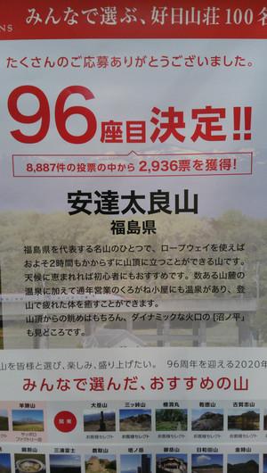 Dcim0450