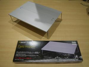 Imgp2913