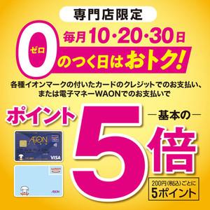Point5bai_info_1