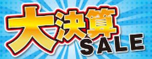 Main_slide_1704_sale_th