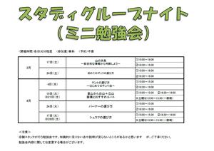 1804_study