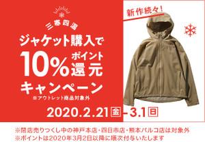 Img_jacket02