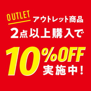 Outlet2buy1040x1040_02_2