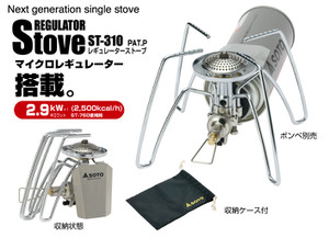 St310web52211