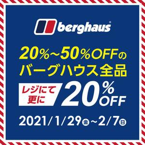 210129_0207_berghaus_2