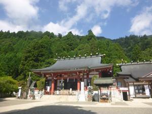 Ooyama6